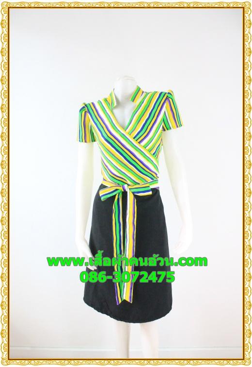 2802ชุดเสื้อผ้าคนอ้วน ชุดทำงานคอจีนลายริ้วเหลืองเขียวสไตล์เปรี้ยวหรูไฮโซชุดคอจีนป้ายสำเร็จเก็บทรงเนี๊ยบสุด