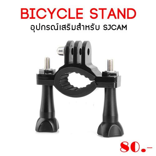 bicycle stand อุปกรณ์เสริมสำหรับ SJCAM