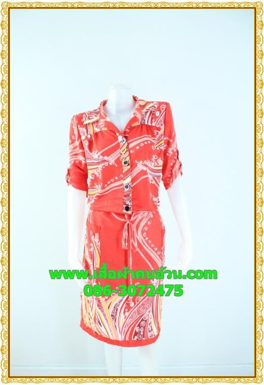 2493ชุดแซกทำงาน เสื้อผ้าคนอ้วนลายไทยส้มแดงปกเชิ๊ตเอวถ่วงผูกโบสไตล์สปอร์ต แขนยาวอินธนูทรงหลวมสวมใส่พรางรูปร่างผ้าอินโด