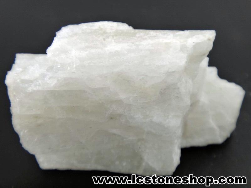 แร่หายาก Natrolite จากรัสเซีย (85.45ct)
