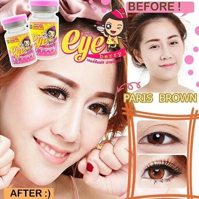คอนแทคเลนส์สีน้ำตาลขนาดเท่าตา Paris Brown Dia.14 Eyeberry Famouslens.com