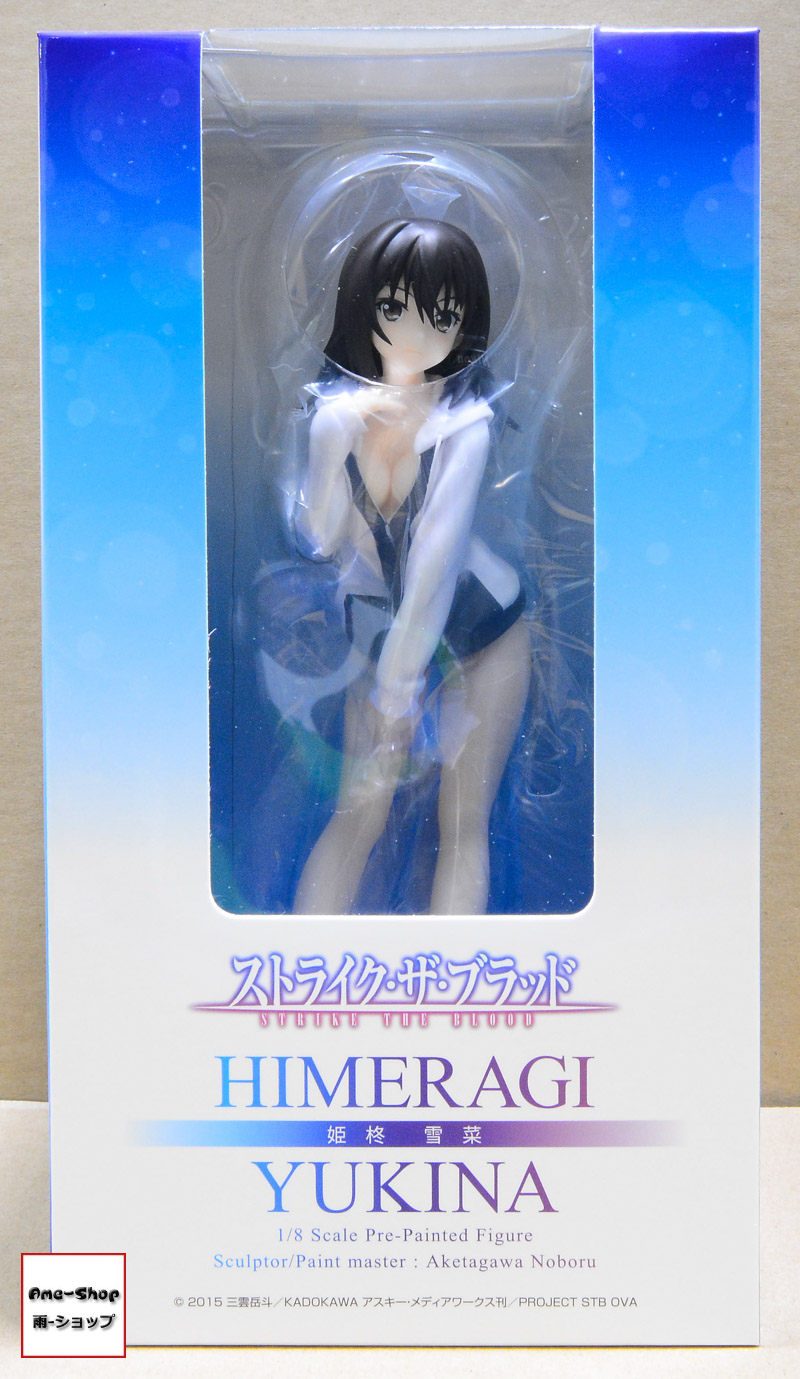 Strike the Blood: Yukina Himeragi 1/8 (In-stock)