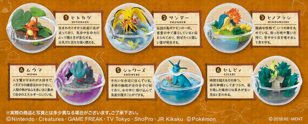 Pokemon - Terrarium Collection Vol.3 6Pack BOX (CANDY TOY)(Pre-order)