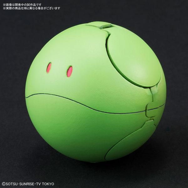 HaroPla - Haro Basic Green Plastic Model(Pre-order)