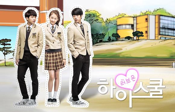 High School Love On (���� ����� �ͧ��� �ʴ���) �êͺ���ѡ��������蹿Թ����Ҿ�Ҵ 5 DVD �Ѻ��