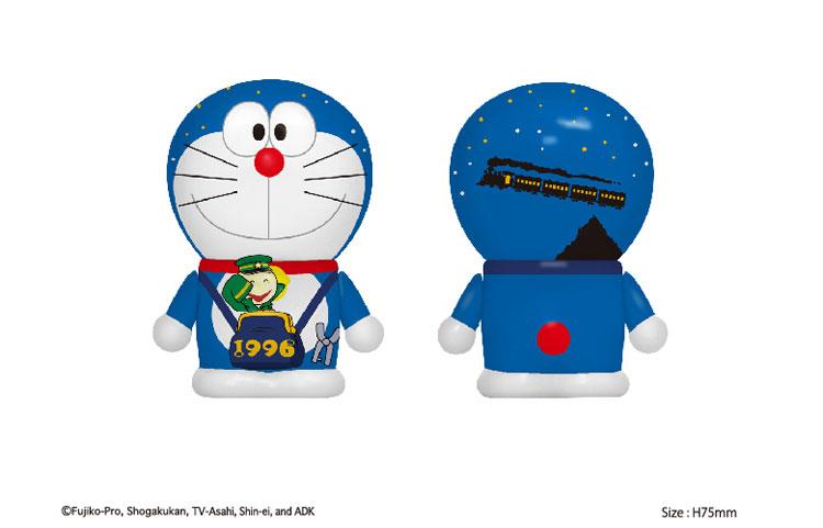 Variarts Doraemon 081 Doraemon: Nobita and the Galaxy Super-express(Pre-order)