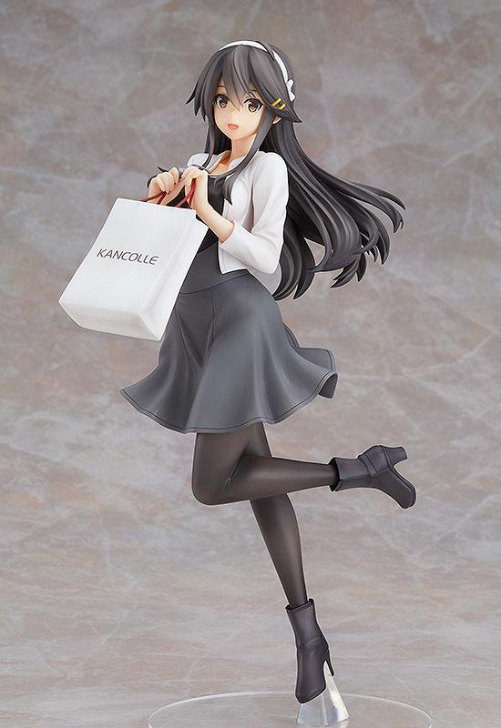 Kantai Collection -Kan Colle- Haruna Shopping Mode 1/8 Complete Figure(Pre-order)