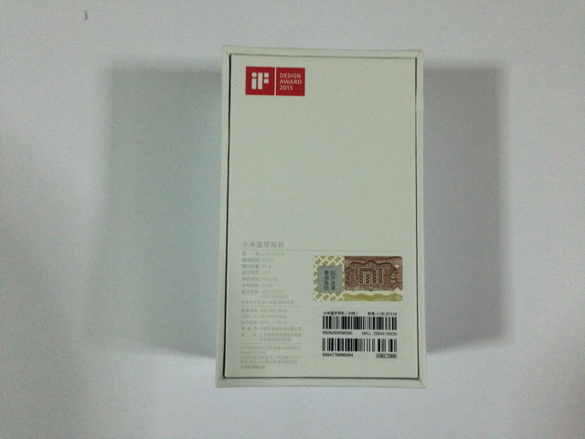 หลังกล่อง หูฟังบลูทูธ Xiaomi Headset สีขาว