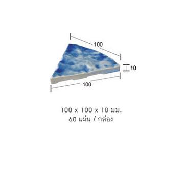 กระเบื้องKenZai กระเบื้อง รุ่น เปอร์เซีย ขนาด 100 x 100 x 10 มม.