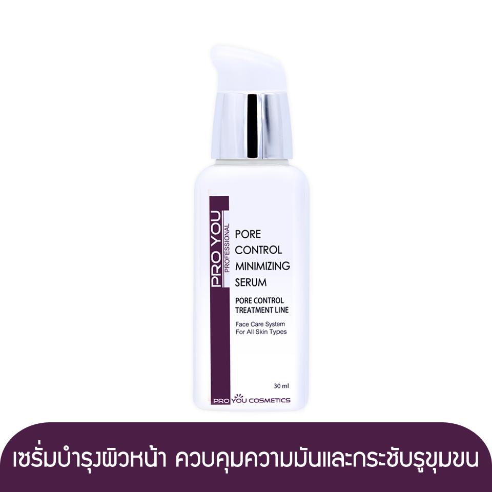 Proyou Pore Control Minimizing Serum 30ml (เซรั่มบำรุงผิวหน้าช่วยกระชับรูขุมขน ช่วยขจัดน้ำมันส่วนเกินบนใบหน้า ลดการอุดตันของรูขุมขนอันเป็นสาเหตุของการเกิดสิว ทำให้รู้สึกว่าผิวหน้าชุ่มชื้นและเรียบเนียนมากขึ้น โดยไม่ทำให้เหนียวหนะ)