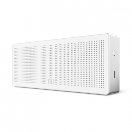 Xiaomi White Square Box Bluetooth Speaker