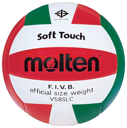 วอลเลย์บอล MOLTEN V58SLC
