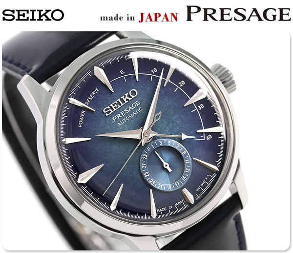 นาฬิกาผู้ชาย Seiko รุ่น SARY087, Presage STAR BAR Automatic Japan Made Limited Edition (Limited 1,300)