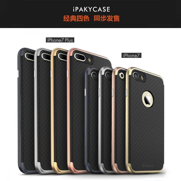 เคส iPhone 7 Plus iPaky TPU+PC Bumper