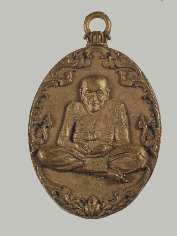 หลวงปุ่พวง เหรียญหล่อโบราณ รุ่นแรก เนื้อรวมมวลสาร หมายเลข 232