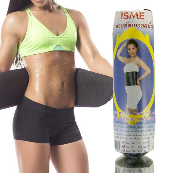 ISME อิสมี สายรัดเอวลดน้ำหนัก