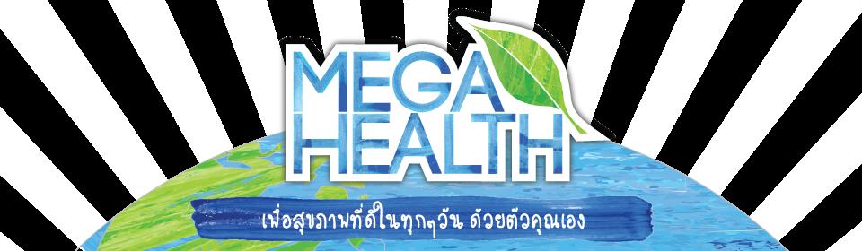 megahealth.biz