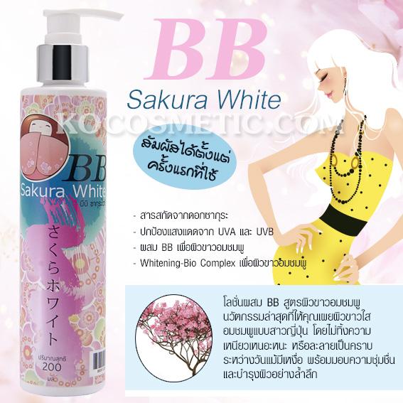 ครีมบำรุงผิวผสมดอกซากุระ บีบี ซากุระ ไวท์ / BB Sakura White Body Lotion
