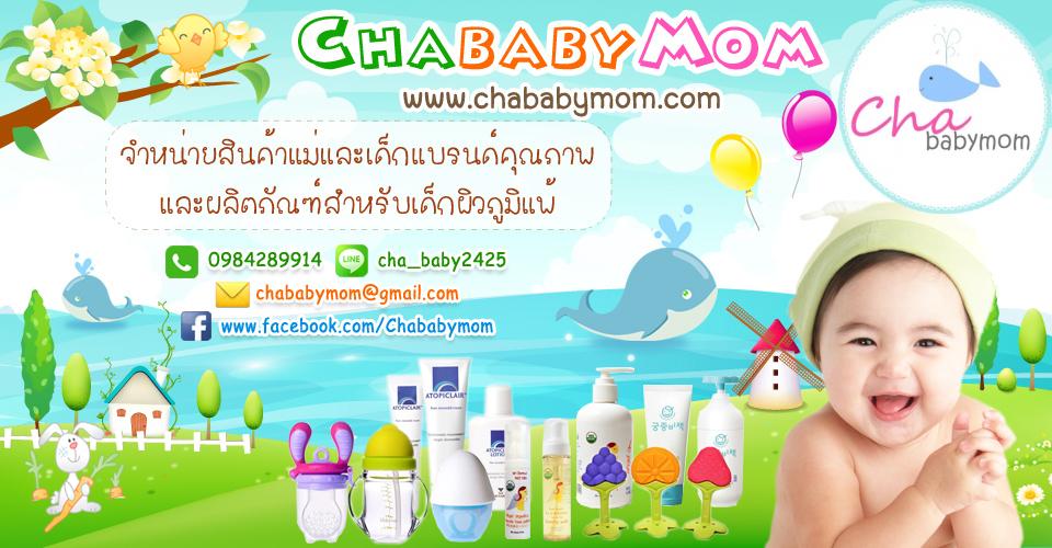 Chababymom
