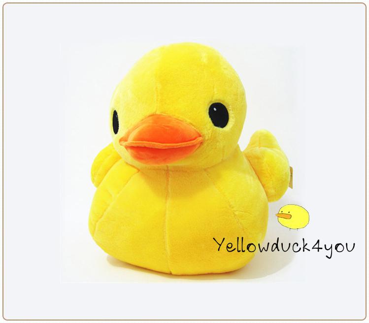 ตุ๊กตาเป็ดเหลือง ขนยาวนุ่มสุดๆ 30Cm.++ (ขนาดจริง 35 มีเสียง)