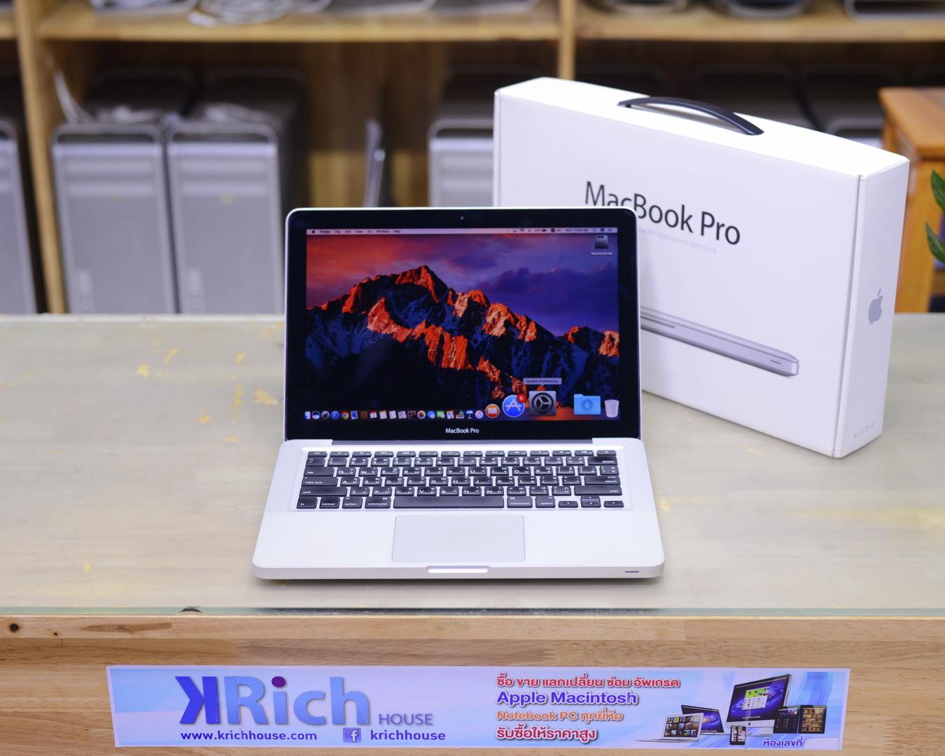 MacBook Pro (13-inch, Mid 2012) - Core i5 2.5GHz RAM 4GB HDD 500GB - Fullbox