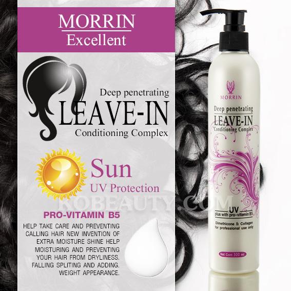 Morrin Deep Penetration LEAVE-IN Conditioning Complex / มอริน ดีฟ เพนทราสติ้ง ลิฟ อิน คอนดิชันนิ่ง คอมเพล็ค