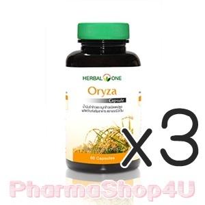 (ซื้อ3 ราคาพิเศษ) Herbal One Oryza น้ำมันรำข้าวและจมูกข้าว 60 แคปซูล อ้วยอัน โอไรซา ต้านอนุมูลอิสระบำรุงผิว ลดริ้วรอย ลดโคเลสเตอรอล ไตรกลีเซอร์ไรด์