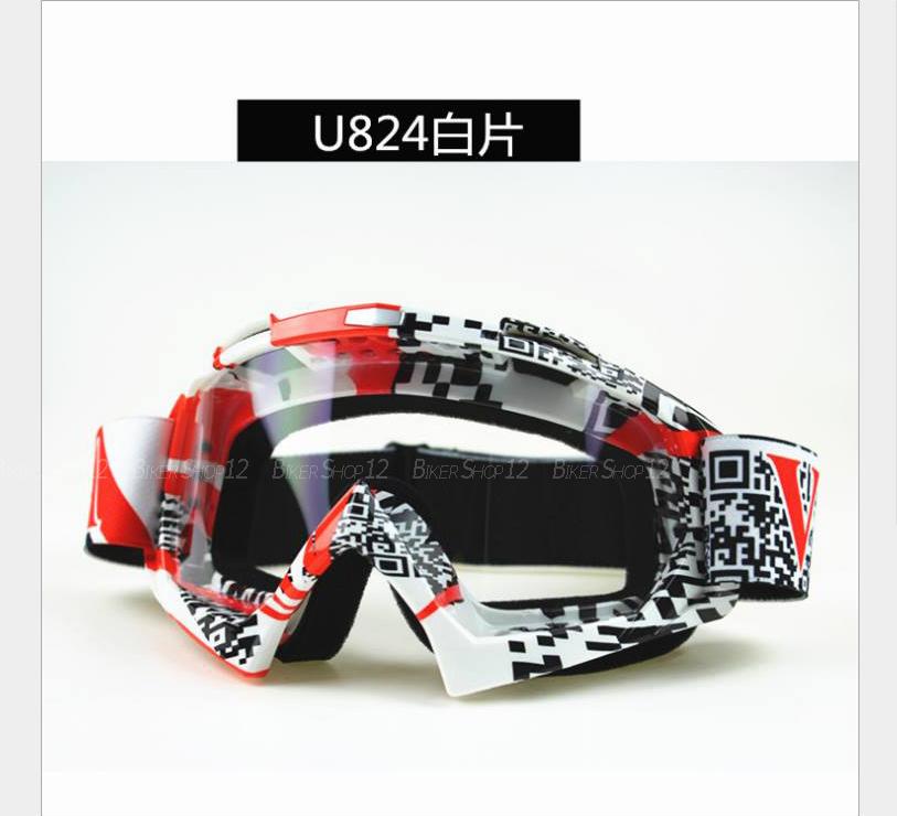 แว่นวิบาก (Goggle) รหัส U824 เลนส์ใส สำเนา
