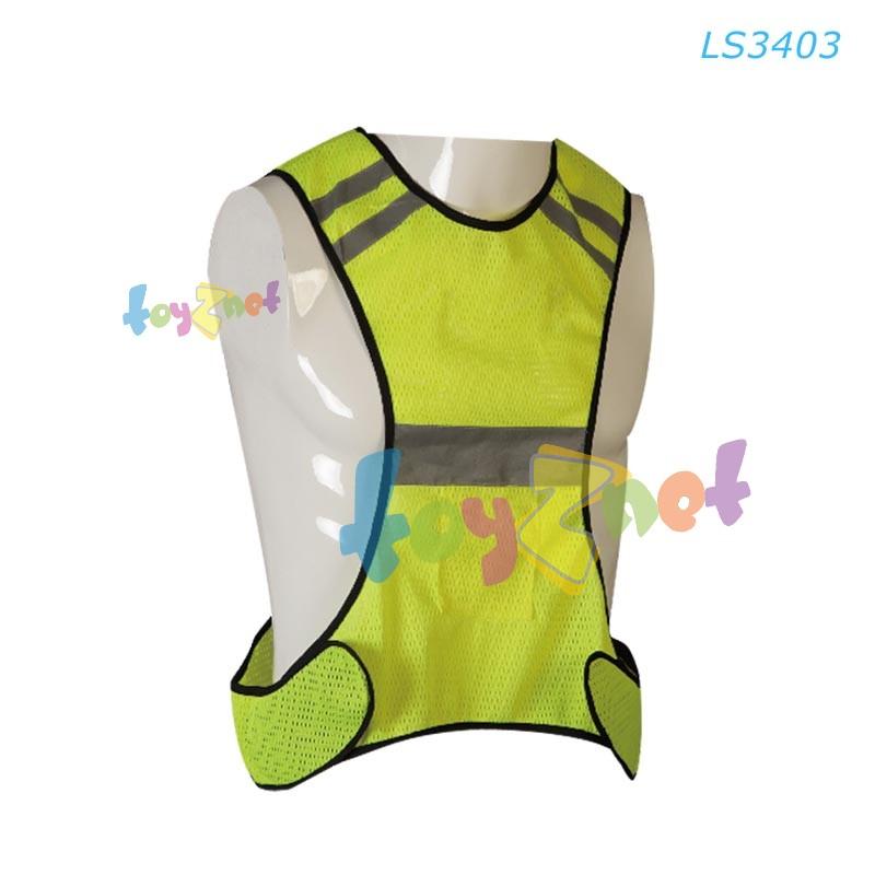 Liveup เสื้อสะท้อนแสง รุ่น LS3403