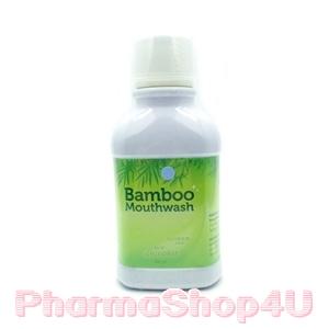 HyLife Bamboo Mouthwash 300ml ผลิตภัณฑ์น้ำยาบ้วนปากจากสารสกัดของต้นไผ่ สูตรปราศจากส่วนผสมของแอลกอฮอล์
