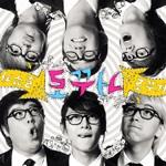 "[PRE-ORDER] Super Junior T - 1st Single ""Rokuko"""