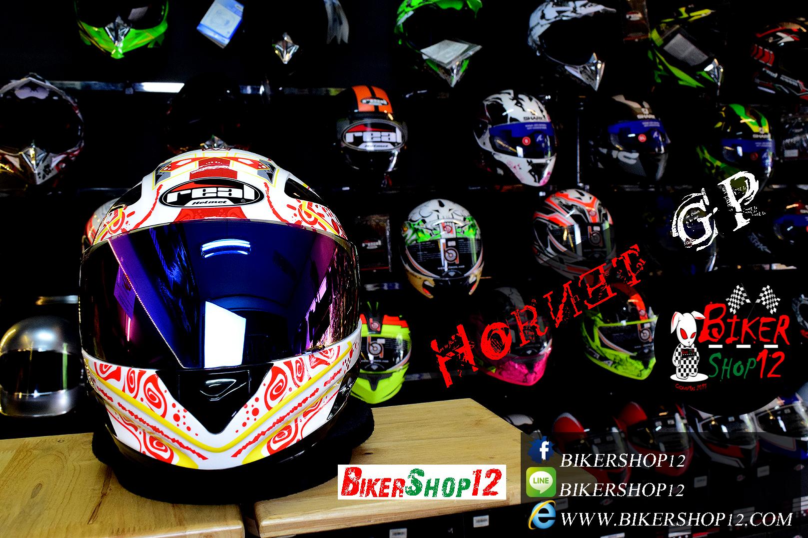 หมวกกันน็อคReal รุ่นHornet-GP-RACE สีขาว-แดง