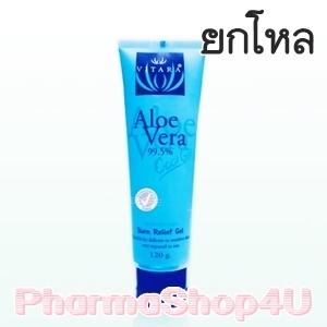 (ยกโหล ราคาส่ง) (สูตรเย็น) Vitara Aloe Vera Gel 99.5% Cool Gel 120g เจลว่านหางจระเข้เข้มข้น ลดการระคายเคือง เติมความชุ่มชื้นสำหรับผิวธรรมดา-แพ้ง่าย