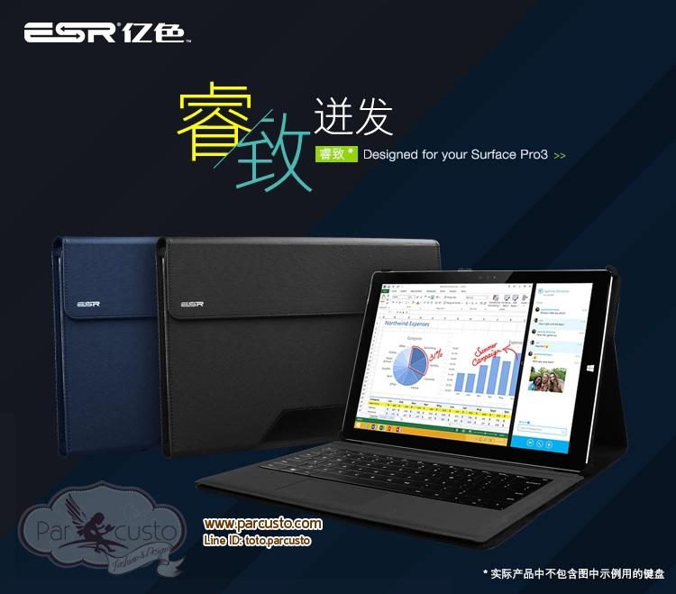 เคส Microsoft Surface Pro 3 จาก ESR [Pre-order]