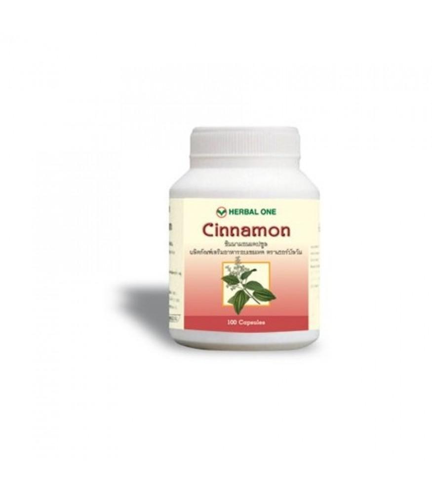 Herbal One อบเชย 100 tablet