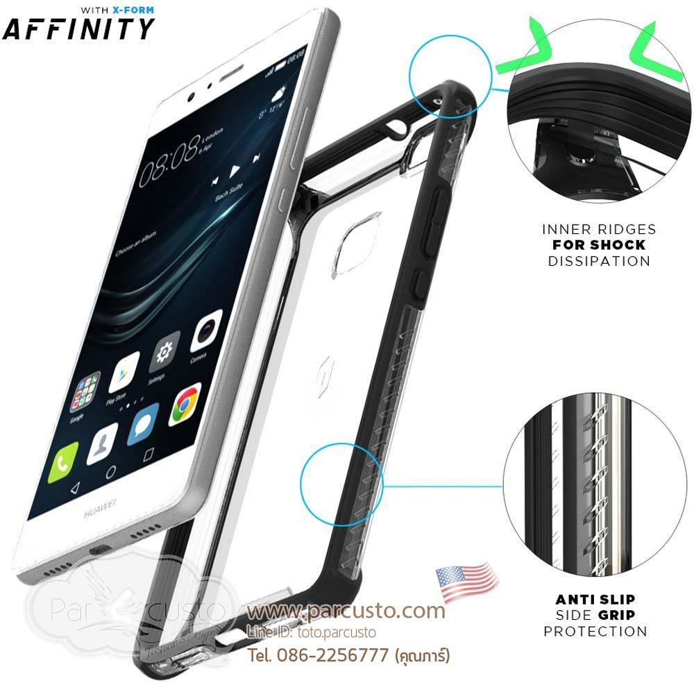 เคสกันกระแทก Huawei P9 Lite [Affinity Series] จาก Poetic [Pre-order USA]