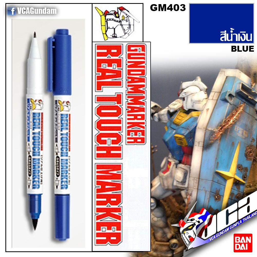 Gundam Marker Real Touch Marker GM407 Brown 1 by Gundam
