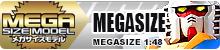 MEGASIZE GUNDAM