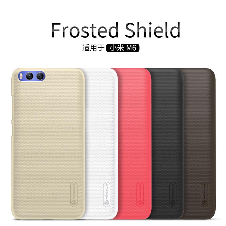 เคส NILLKIN Super Frosted Shield Xiaomi Mi 6 แถมฟิล์มติดหน้าจอ