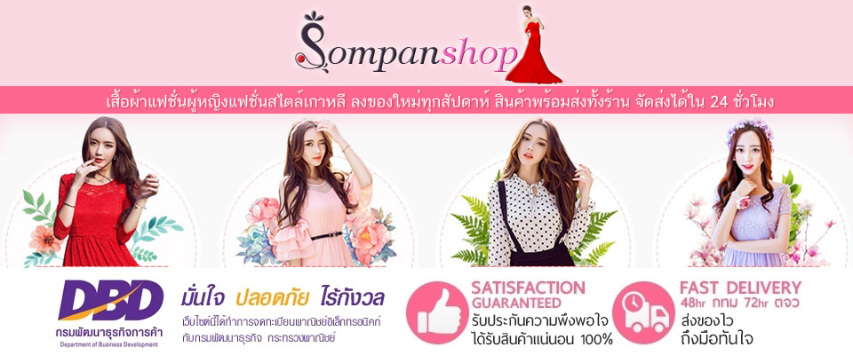 SompanshopFashion