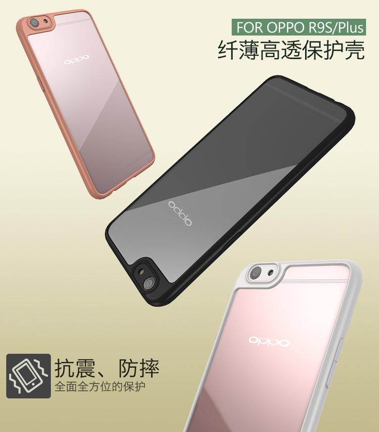 เคสกันกระแทก iPAKY LEWPO Series Acrylic Hard Case Oppo R9S