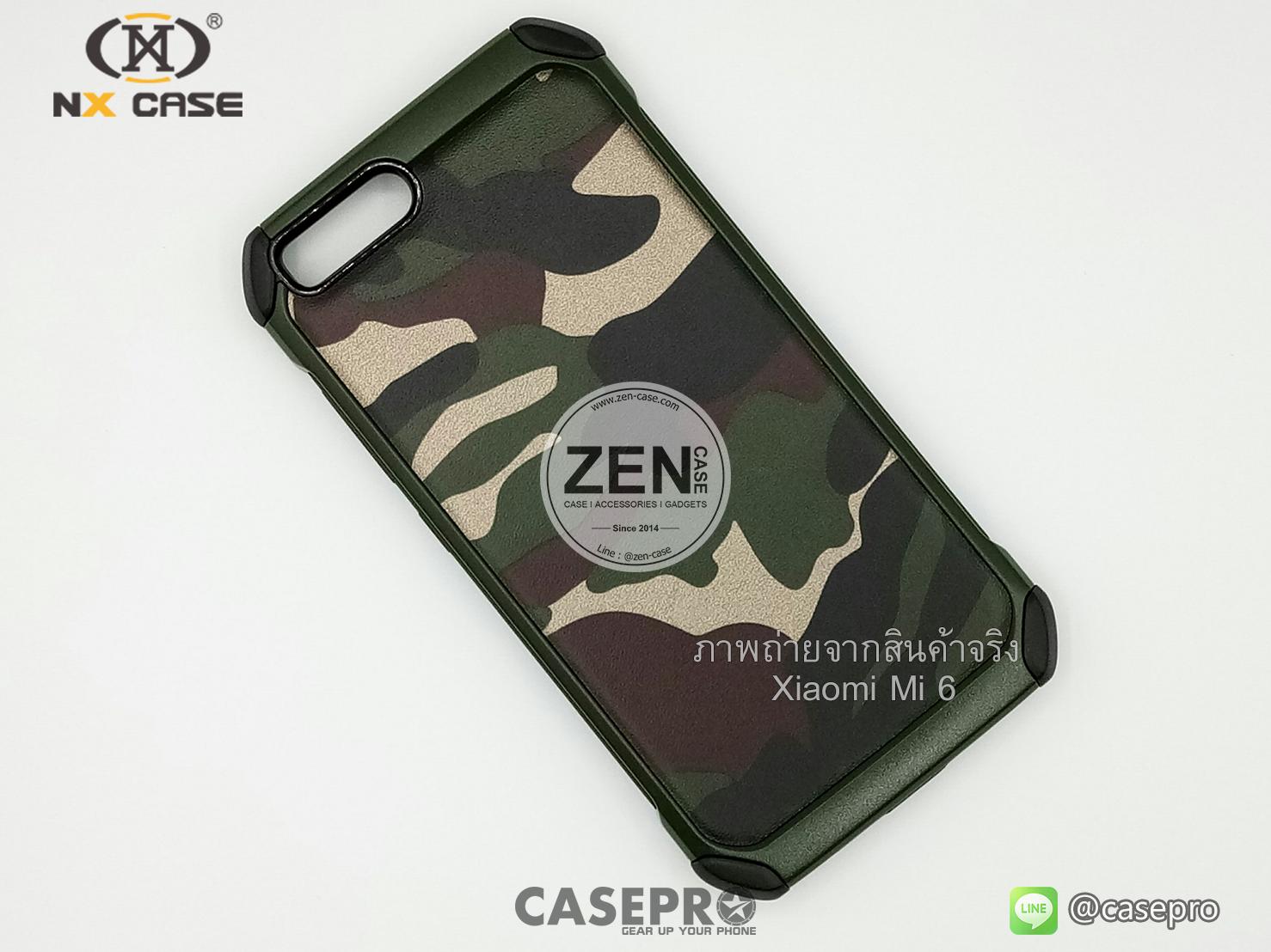เคสลายพราง / ลายทหาร NX CASE Camo Series Xiaomi Mi 6