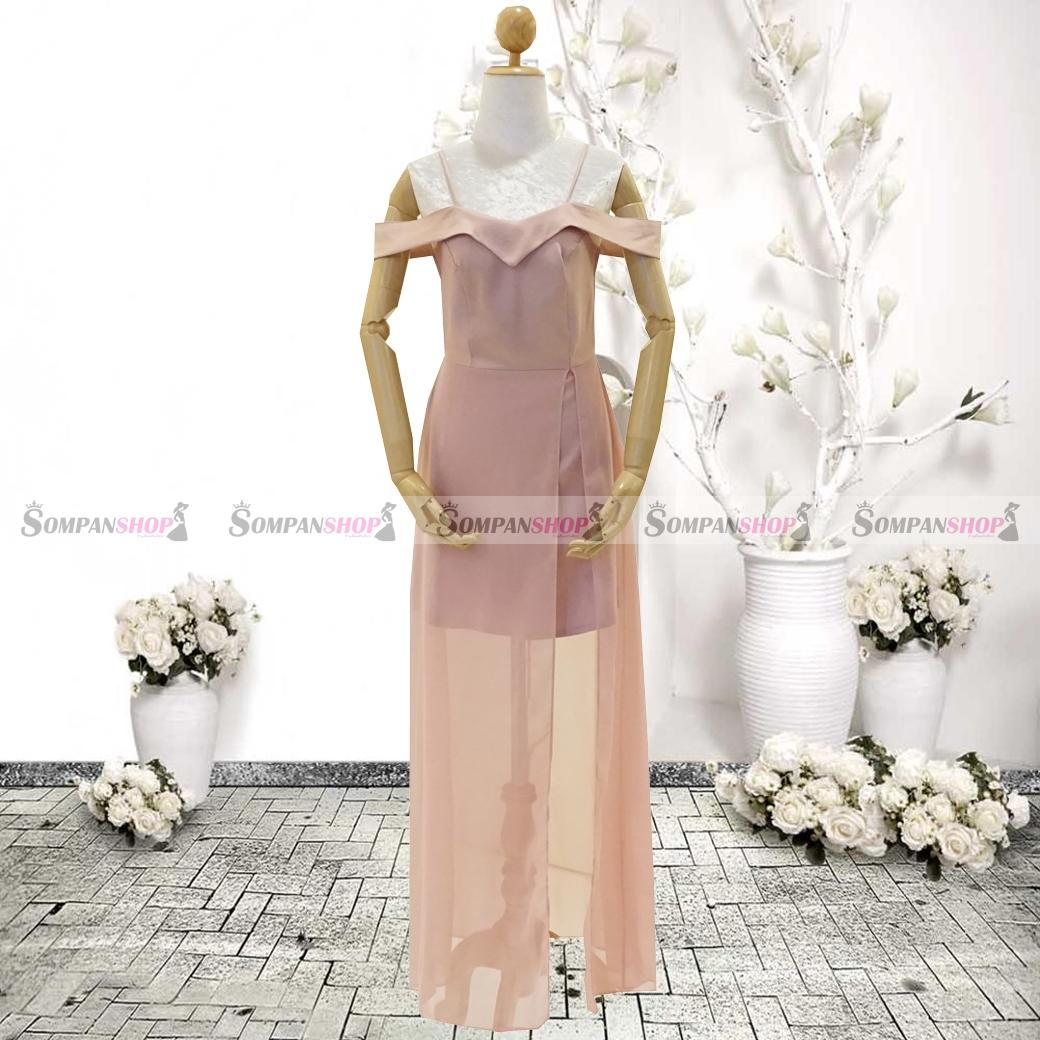 ชุดเดรสออกงานสีชมพู สายเดี่ยวเปิดไหล่ ลุคเรียบๆ สวยหรู ดูสง่า เหมาะสำหรับใส่ออกงาน ไปงานแต่งงาน ( พร้อมส่ง )