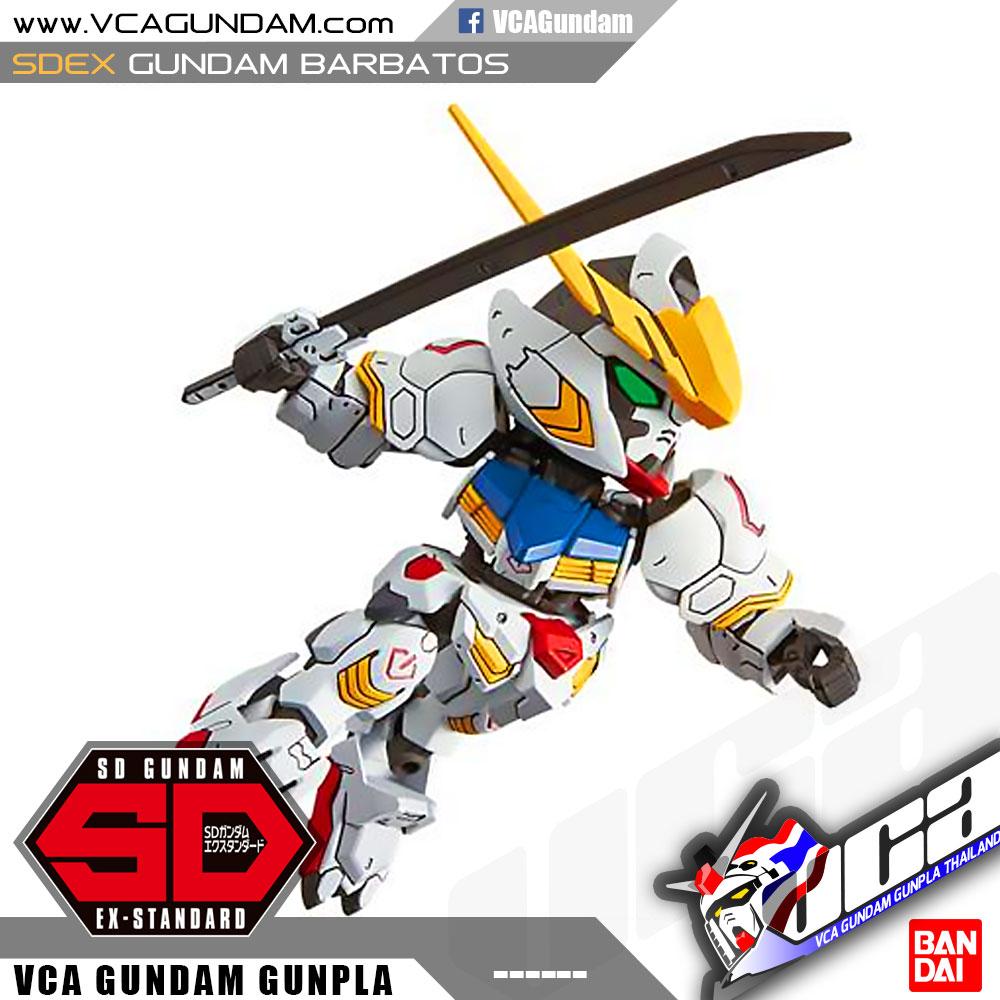SD Gundam Ex Standard Gundam Barbatos กันดั้ม บัลบาทอส