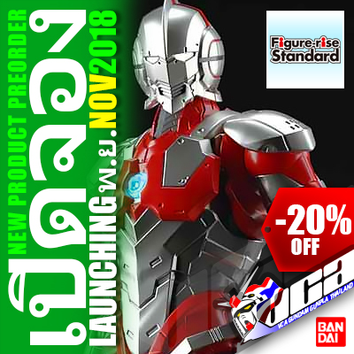 BANDAI® Ultraman โมเดล Figure-rise Standard ULTRAMAN (B TYPE)