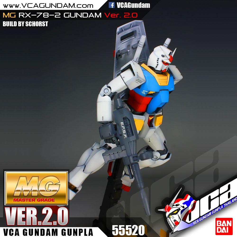 MG RX-78-2 GUNDAM VER 2.0 กันดั้ม