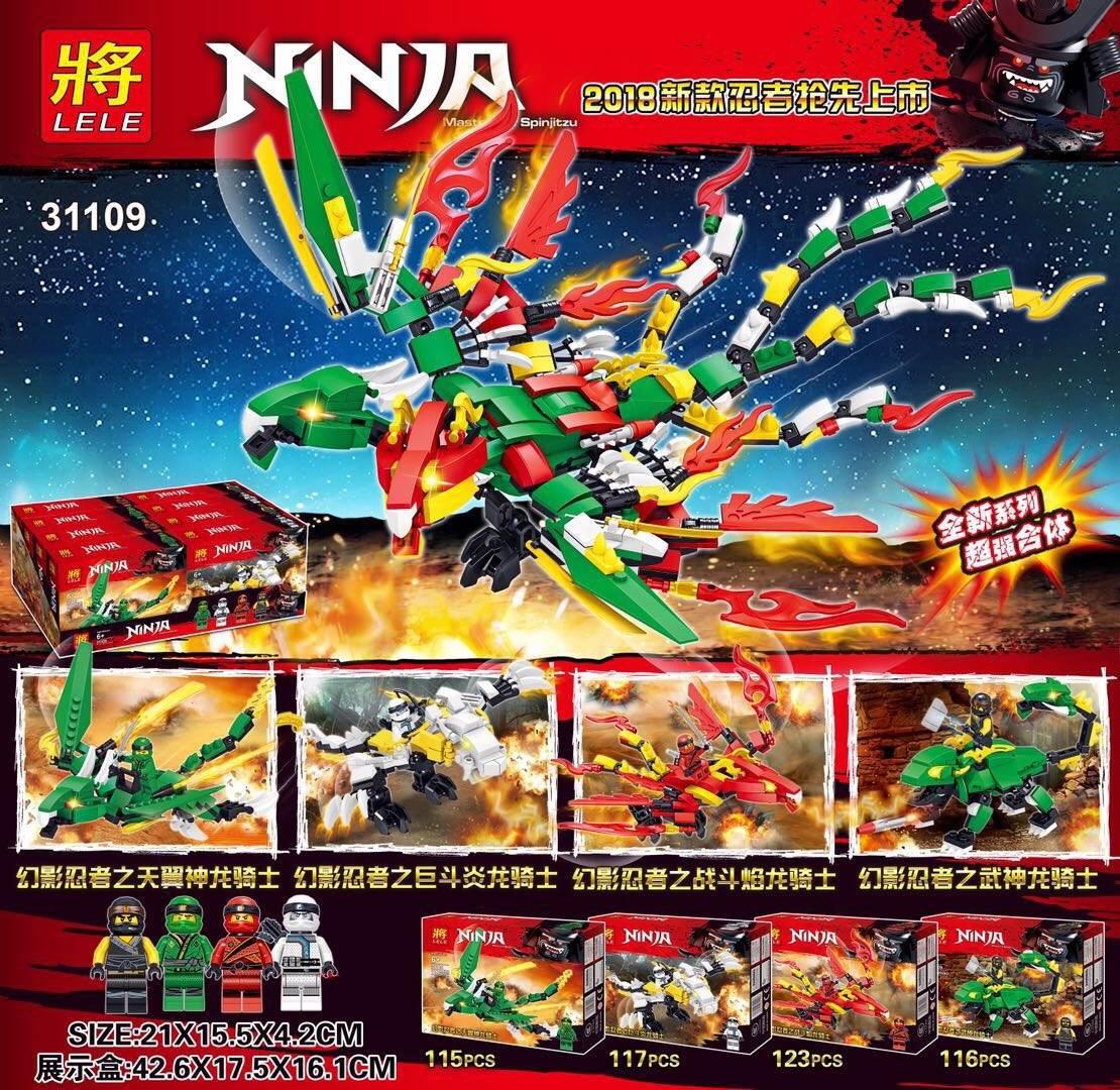 เลโก้จีนชุดเล็ก LELE 31109 ชุด Ninja Go 4 กล่อง