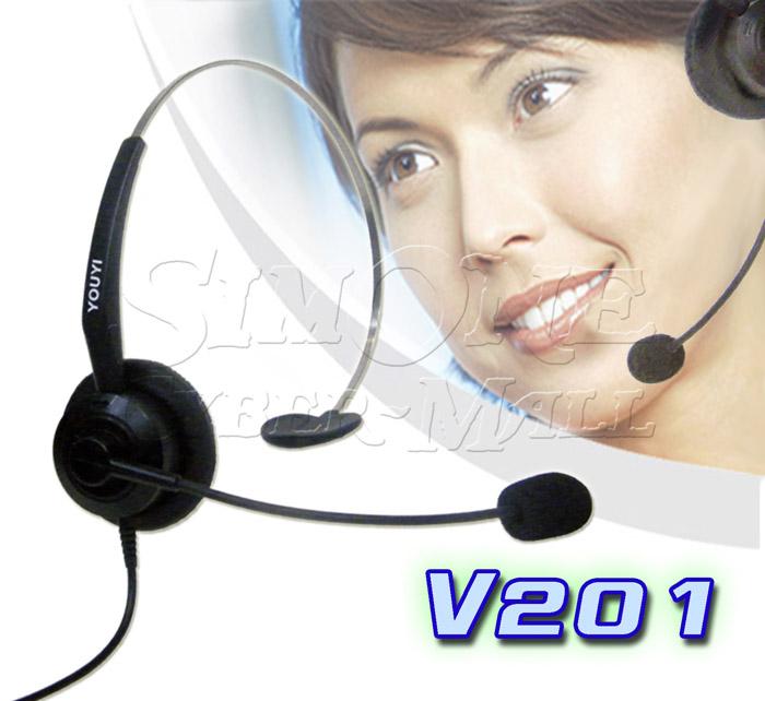 V201 HEADSET FOR LANDLINE TELEPHONE & CALL CENTER