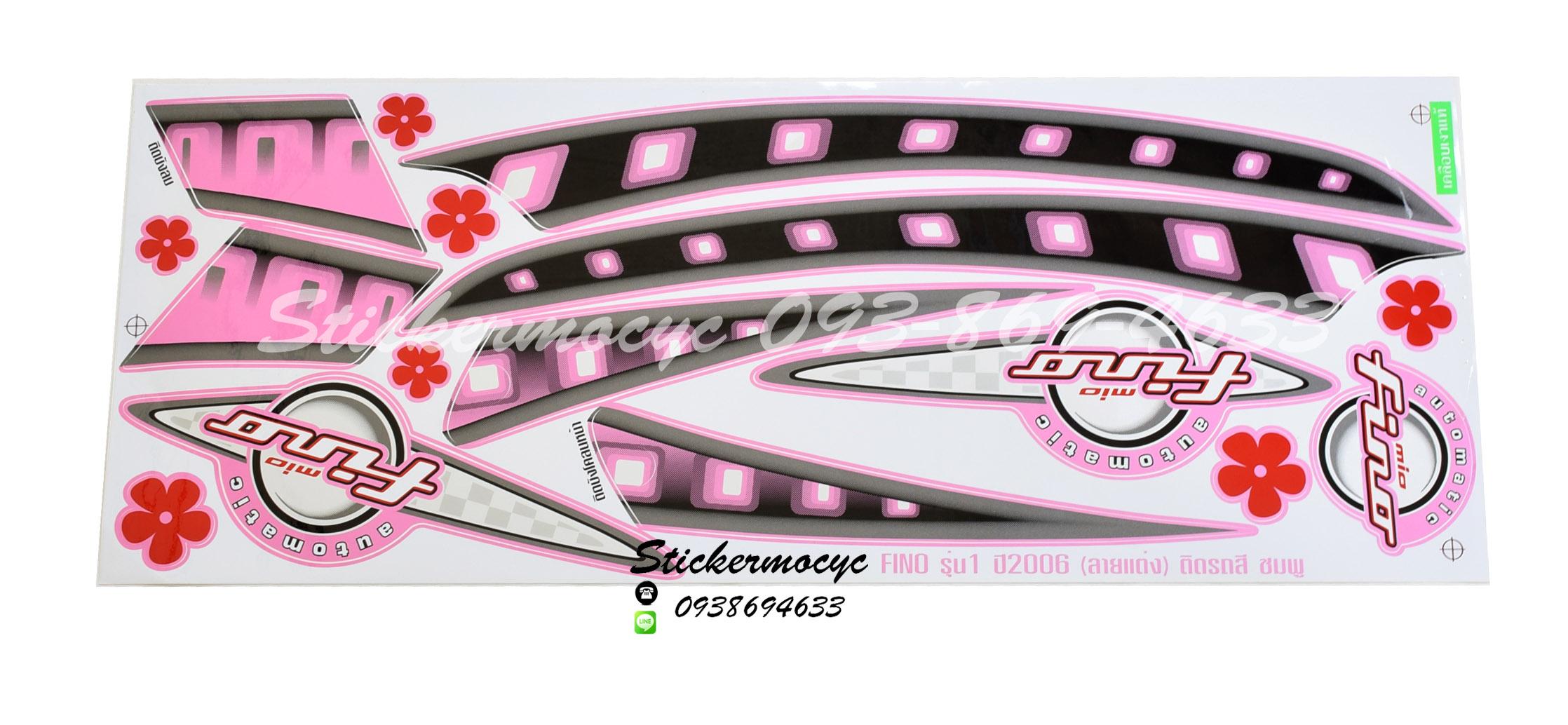 สติ๊กเกอร์ติดรถ มอเตอร์ไซค์ ยามาฮ่า ฟีโน่ Sticker Yamaha Fino ปี 2006 รุ่น 1 ติดรถ สีชมพู (เคลือบเงาแท้)
