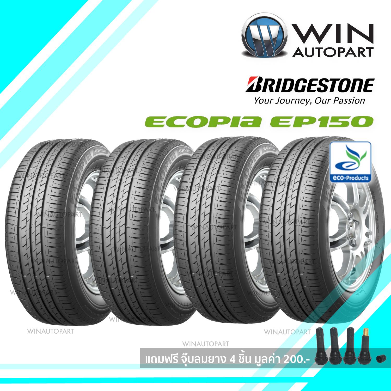 185/60R14 รุ่น ECOPIA EP150 ยี่ห้อ BRIDGESTONE ยางรถเก๋ง / รถกระบะ ( 1 ชุด : 4 เส้น)